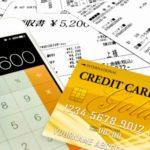 所得税をクレジットカードでお得に支払う方法を徹底調査!